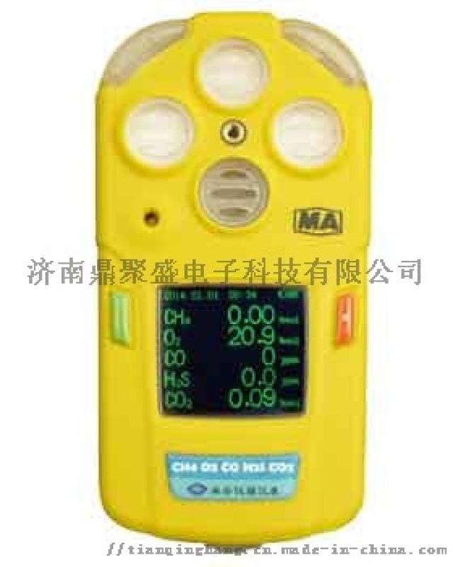 二氧化氮氧气一氧化碳便携式三合一检测仪