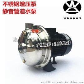 不锈钢耐腐蚀离心泵 CPS-05泵 低温乙二醇泵