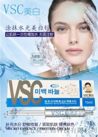 VSC美白针 涂抹式水光美白针 柏诗春天精华液