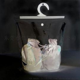 PVC服装包装袋平口袋透明化妆品袋