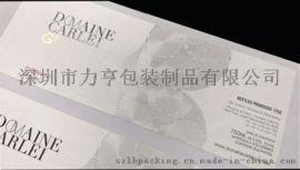 拉菲深圳红酒酒标设计不干胶标签