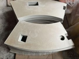 生產廠家雕刻機雲母板、有機硅雲母板