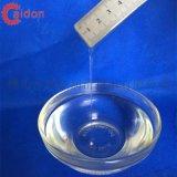 食品机械部件润滑油 透明硅油