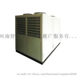 优质空气能热泵多少钱-家用中央空调-河南舒蓝节能技