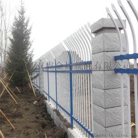 沈阳锌钢护栏院墙围栏 蓝白方管锌合金护栏网