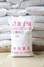 工业级没食子酸,没食子酸厂家,没食子酸价格 149-91-7