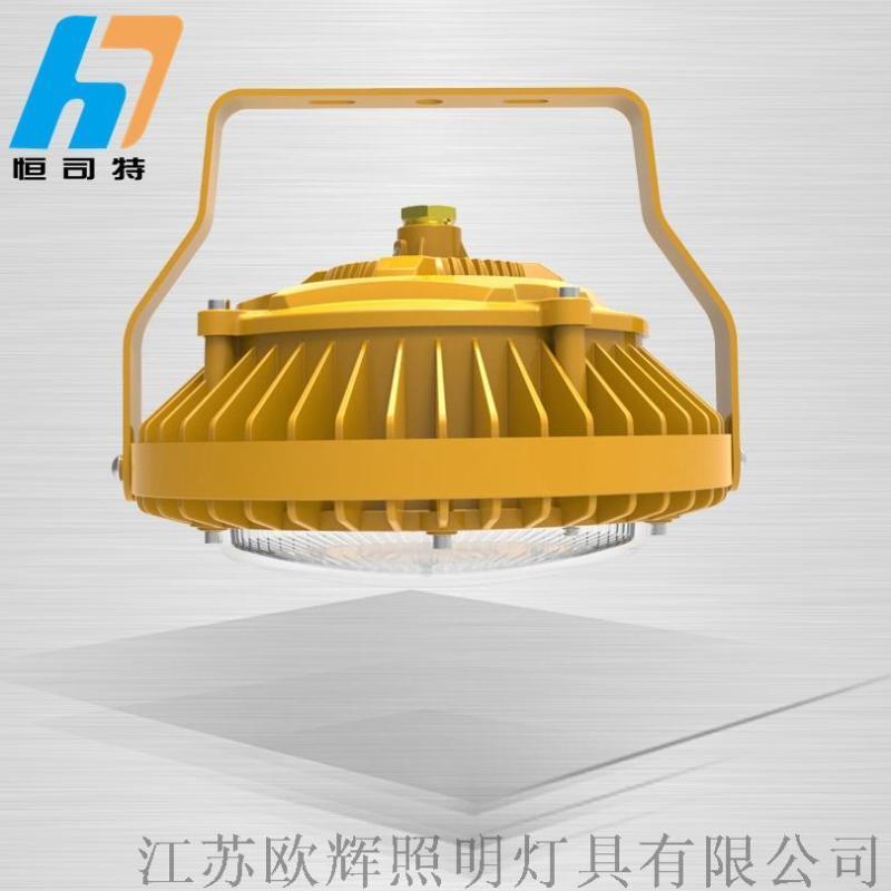 大功率LED防爆燈,LED隔爆型防爆燈,防爆燈價格/圖片