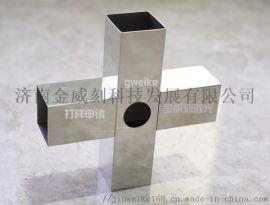 青岛LF1325LC二氧化碳光纤激光切割机