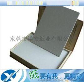 2mm特规尺寸灰板纸生产厂家、双灰纸定做