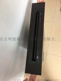 液晶屏  一体智能电动升降器(YJS)