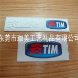 供应PVC软胶商标 卡通标牌 广告商标 软胶徽章