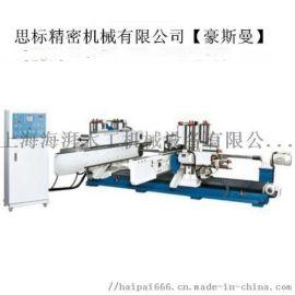 山东淄博供应硅酸钙板双端开槽机