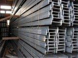 非标工字钢的焊接方法