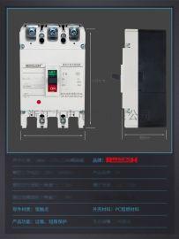 RMM1-250L/3300 空气开关