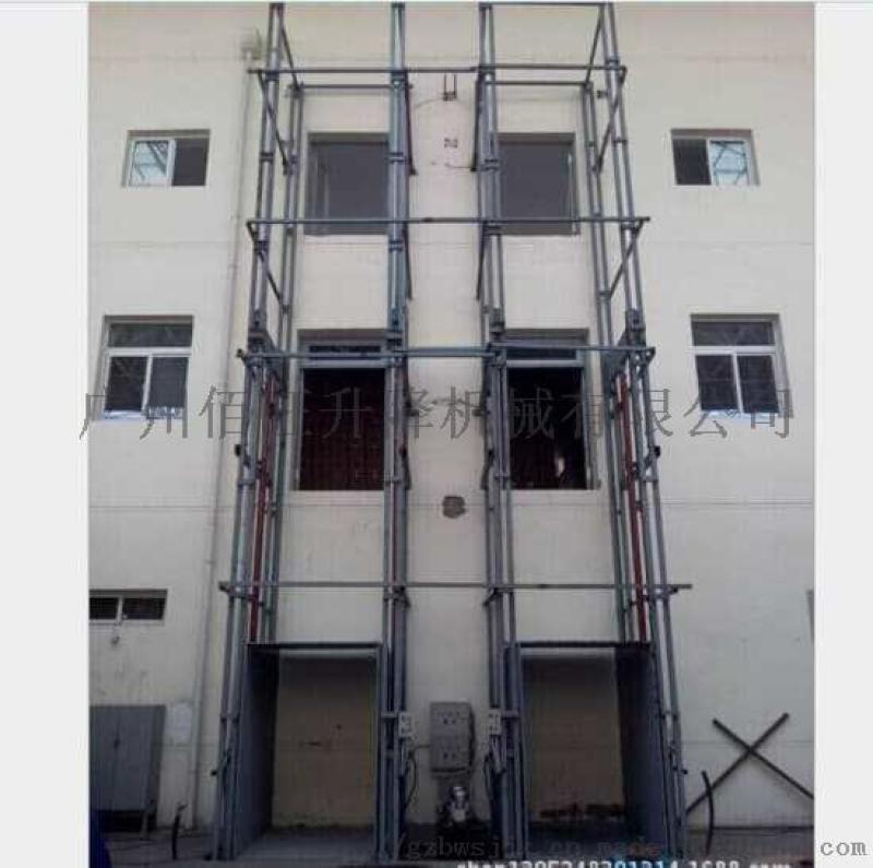 导轨式升降机厂家厂价直销SJD型导轨式升降机货梯