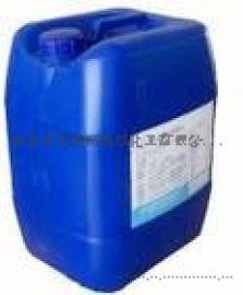 氰基丙烯酸乙酯7085-85-0