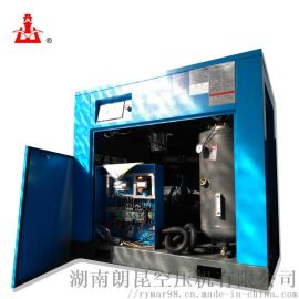 湖南螺杆式空压机厂 国产空压机品牌 隧道空压机