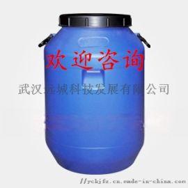 巰基乙酸單乙醇胺 126-97-6 廠家直銷