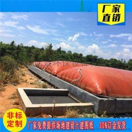 沼气池封罩-沼气收集设备建造安装、厂家相关配件