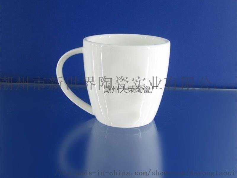 供应潮州高质量欧式陶瓷咖啡杯