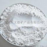 文德专业除甲醛用负离子, 高释放汗蒸房用负离子粉
