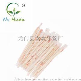 OPP膜包装 酒店**膜包装筷子一次性竹筷 4.5mm  圆筷子