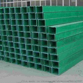 玻璃钢拉挤槽式电缆桥架_梯式电缆桥架生产厂家