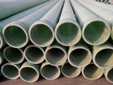 玻璃鋼100管道 直埋保溫管 管道