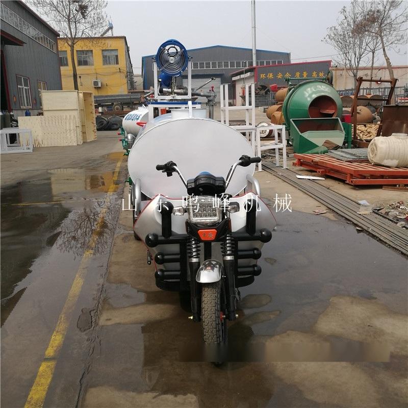 电动洒水车工程施工降尘设备,小型喷雾炮三轮洒水车