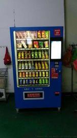 東莞自動售貨機加盟-全程一對一指導-讓你賺更多!