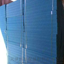 挤塑保温板设备/挤塑板生产设备/外墙保温板设备