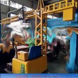 兒童雪地吊車機 抓球機 遊戲遊樂設備