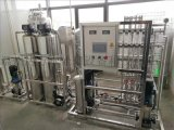 RO反渗透不锈钢纯水机设备 电泳电镀纯水机设备厂家