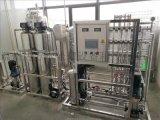 RO反滲透不鏽鋼純水機設備 電泳電鍍純水機設備廠家
