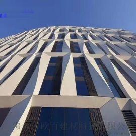 幕墙异形铝单板 锥形状铝单板按图生产