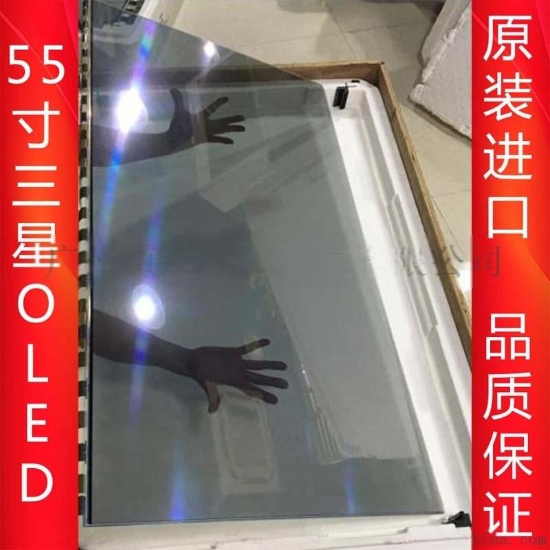 供應72寸透明屏顯示屏液晶透明屏展示櫃