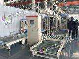 肇慶開關櫃生產線、陽江電力機箱生產線,配電櫃裝配線