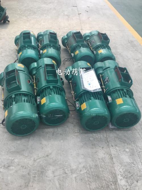 直销陕西省|电动葫芦型号|2T-12M型钢丝绳电动葫芦|电动马达抓斗用葫芦|电动葫芦价格|亚重