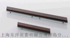 东洋炭素应用于受电弓滑板