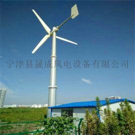 厂家直销 1000W 48V家用型风力发电机