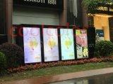 定制55寸户外全彩落地式电子广告机公交站台广告牌