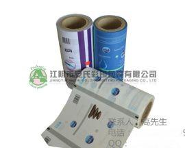 铝箔镀铝复合礼品自动包装卷膜