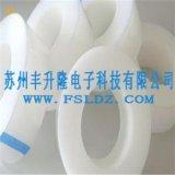透明網紋保護膜 電子膠帶保護膜 PE網紋保護膜 昆山廠家直供
