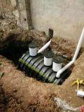 江苏厂家直销整体防渗漏一体式化粪池、1立方化粪池、农村改厕