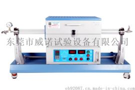 EB-MXGH1200滑轨管式炉