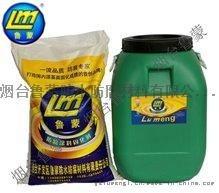 净水厂绿色环保防腐涂料LM-乙烯基酯防腐涂料