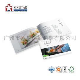 专业宣传单张折页彩页印刷广告精装画册单张彩色海报设计定做