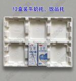 纸浆奶托 12罐装饮料托 10盒装牛奶托盘 防震耐压运输专用 厂家直供可定制