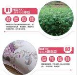 心中有禮|創意禮品網促銷草本清涼茶枕