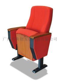 佛山礼堂椅剧院椅会议椅阶梯排椅大型会议厅座椅厂家定制 DC-5041